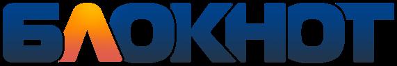 Блокнот