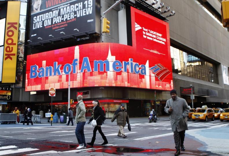 Bank of America резко сокращает штат сотрудников