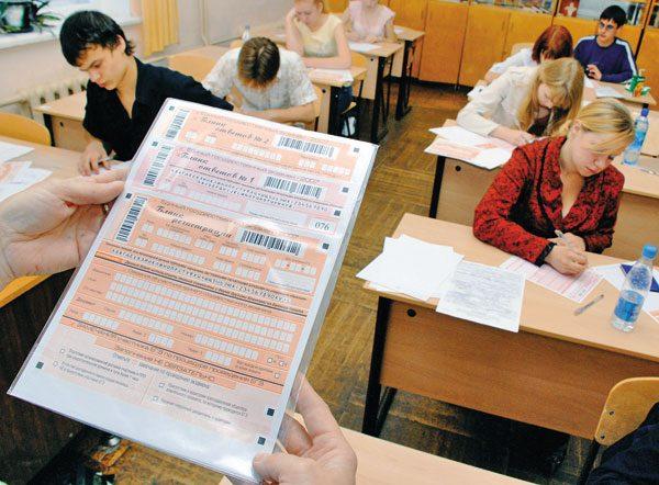 Депутат Госдумы предложил улучшить систему сдачи ЕГЭ