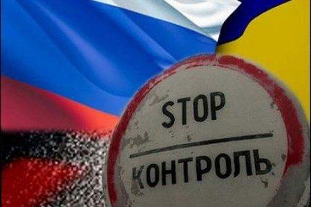 Для поездки в Украину понадобится загранпаспорт