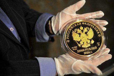 В Амурской области купили монету за 7 млн рублей