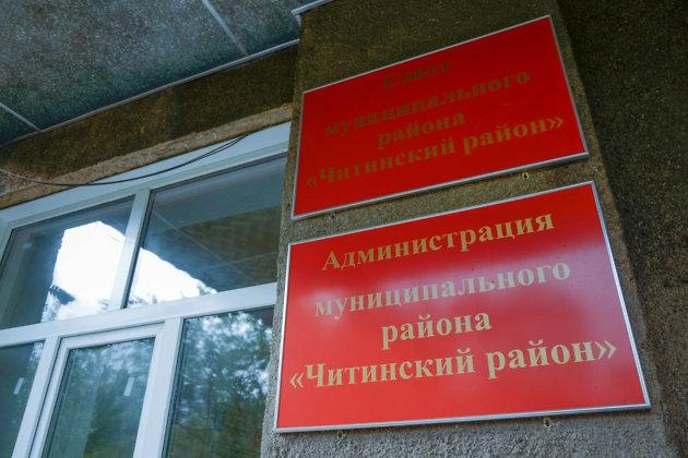 Эсер возглавил Совет депутатов Читинского района Забайкальского края