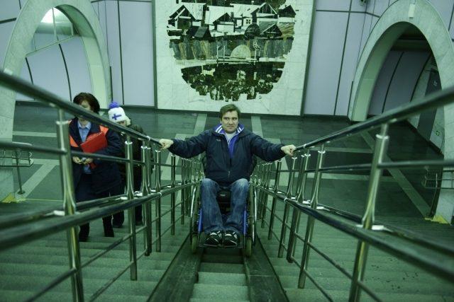 В московском метро появилась служба помощи инвалидам