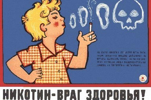 Российские ученые изобрели уникальное средство от курения