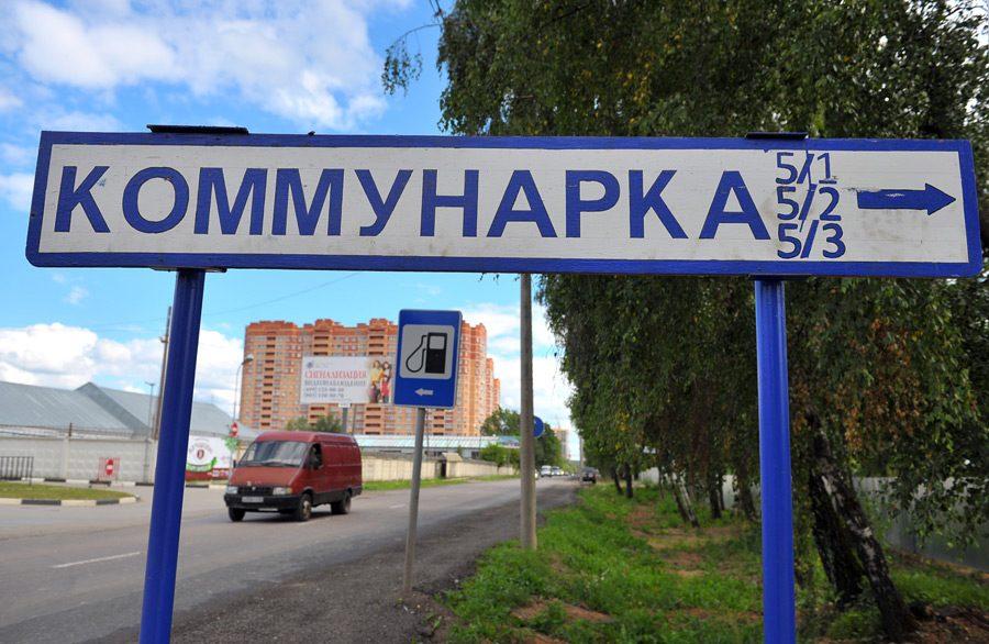 Переезд чиновников в «Новую Москву» отменяется
