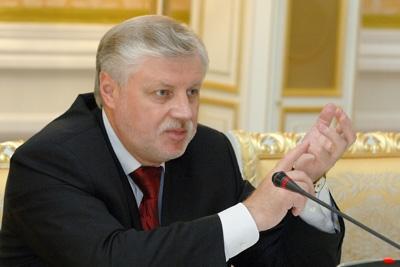 Сергей Миронов: для ликвидации нелегальной миграции надо ударить по коррупции