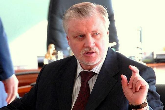 Сергей Миронов за создание «суперсуда»
