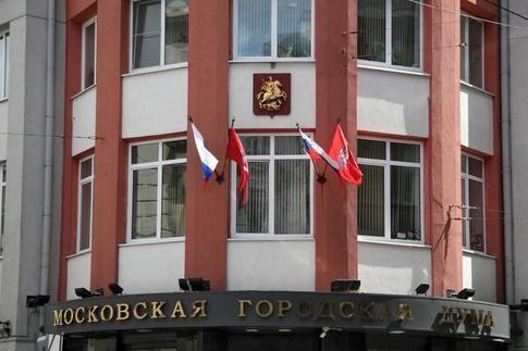 Справедливороссы определились со слоганом для выборов в Мосгордуму