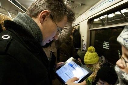 Wi-Fi охватит все линии московского метро в 2014 году