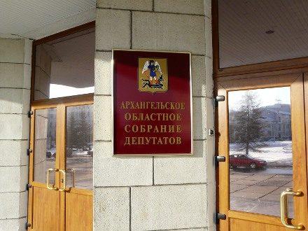 Архангельские депутаты тратят рекордные суммы на свое содержание