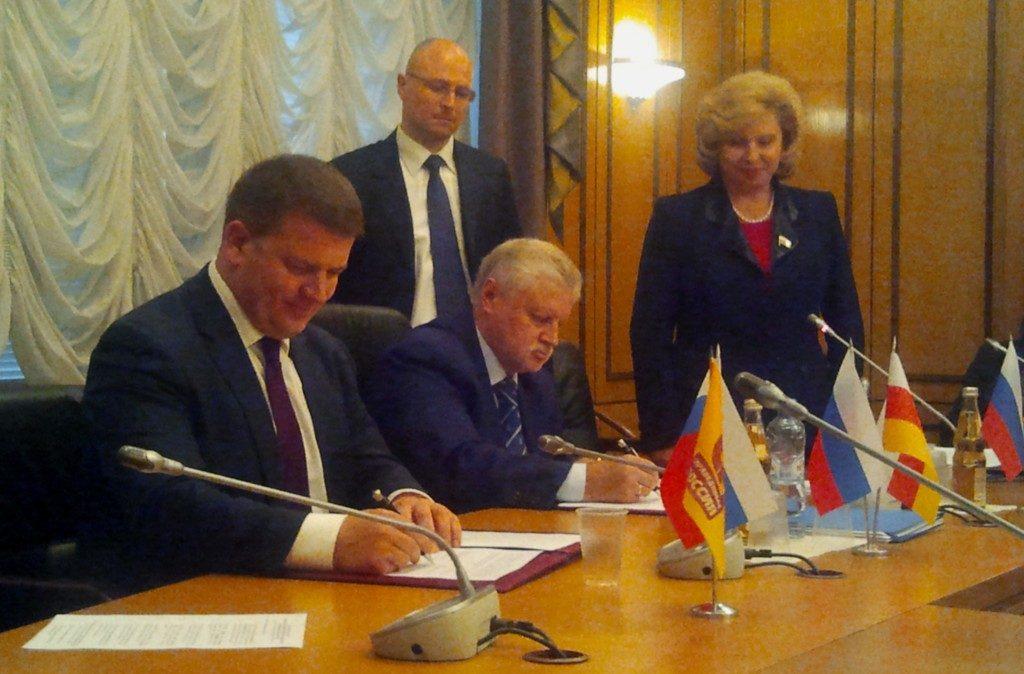 Партии «Справедливая Россия» и «Новая Осетия» договорились о сотрудничестве