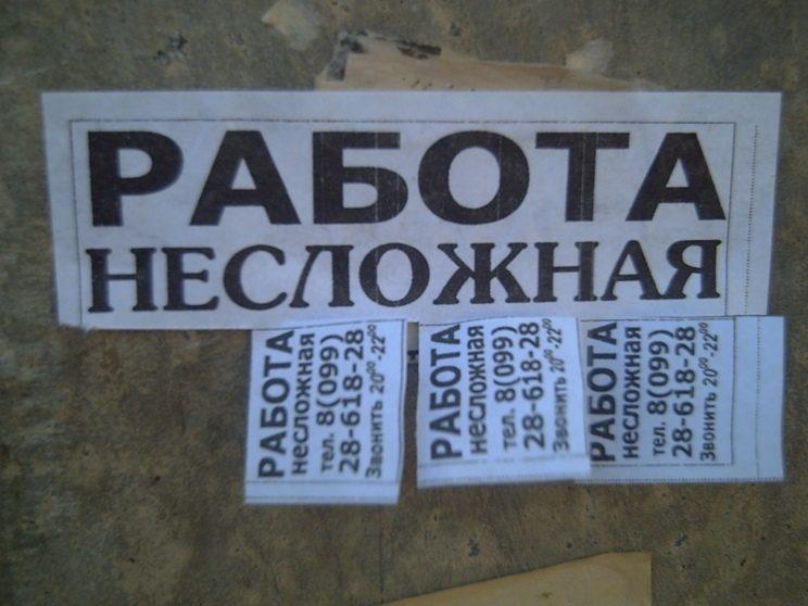 В Красноярском крае продают политическую партию
