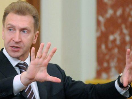 Шувалов: «250 тыс. для министров – не деньги»