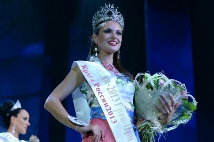 Названо имя победительницы конкурса «Краса России-2013»