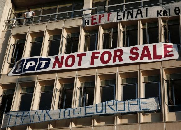 В Афинах полиция штурмовала здание телекомпании ЭРТ