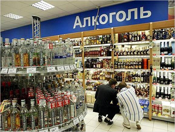 В Питере не будут продавать алкоголь с 10-ти вечера до 11 утра