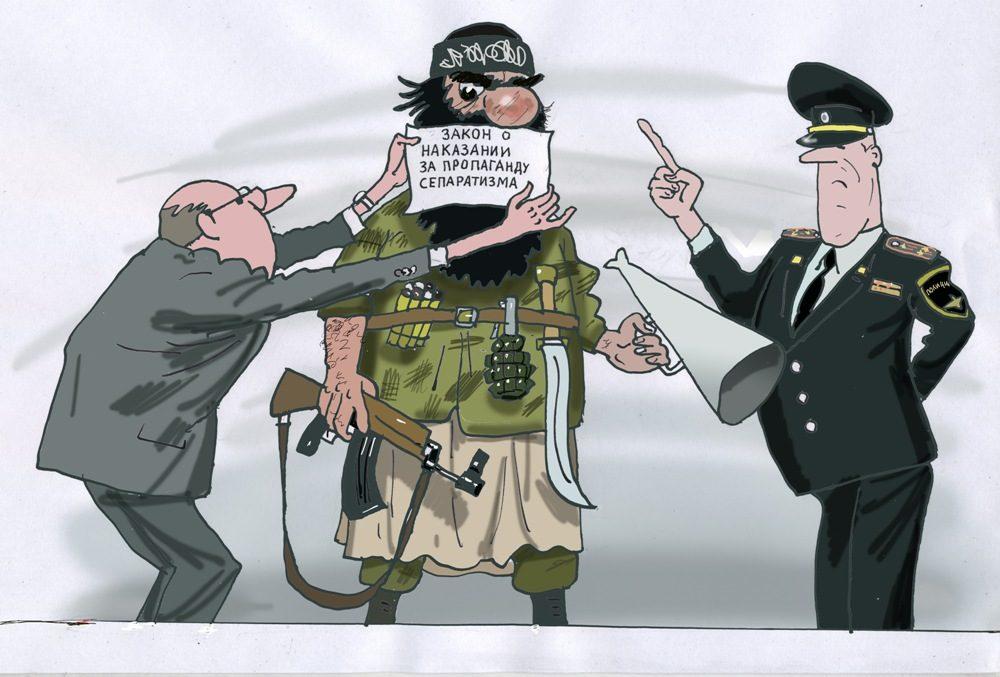 За пропаганду сепаратизма в России будут сажать