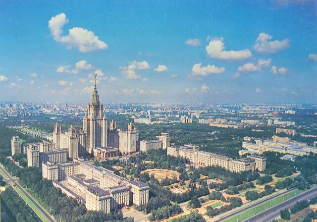 Преподаватели МГУ пожаловались Путину на волну сокращения в вузе