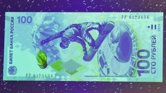Олимпийские сторублевки появятся в банкоматах