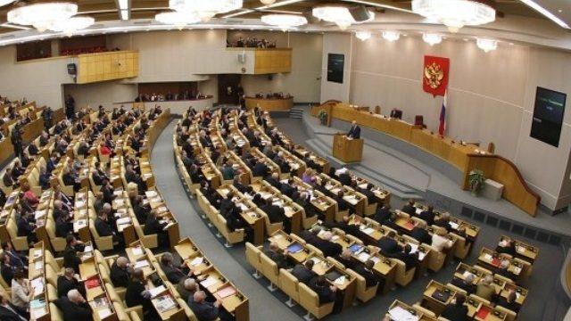 Депутатам отдельных фракций Госдумы могут усложнить редактирование Конституции