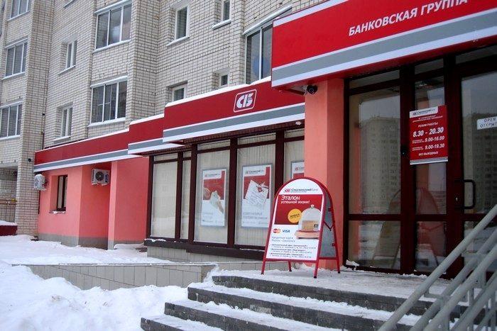 Банк «Смоленский» утратил рейтинг кредитоспособности