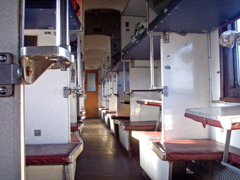 С какого числа будет сокращать вагоны в поездах