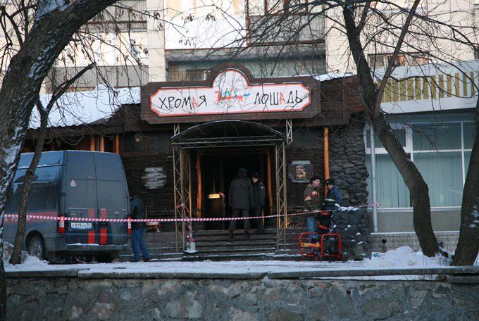 Пожар в клубе «Хромая лошадь»: приговор виновникам вступил в силу