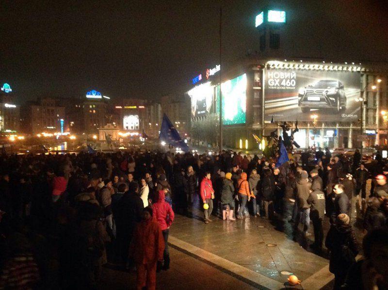 «Оранжевый» митинг потребовал отставки правительства Украины