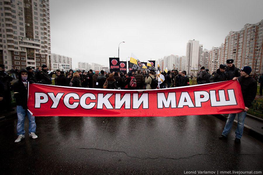 «Русский марш
