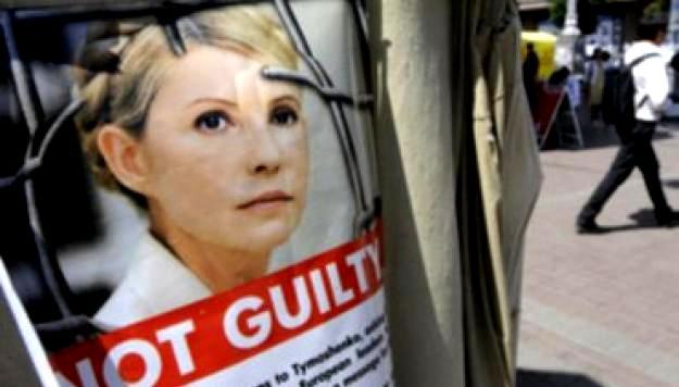 США призывают Украину освободить Тимошенко