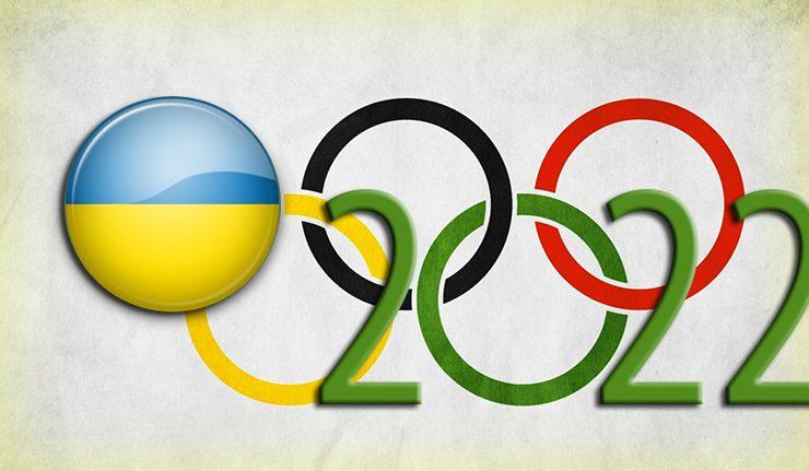 Зимняя Олимпиада-2022 может пройти в Украине
