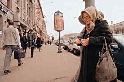 Росстат: В России растет число бедняков
