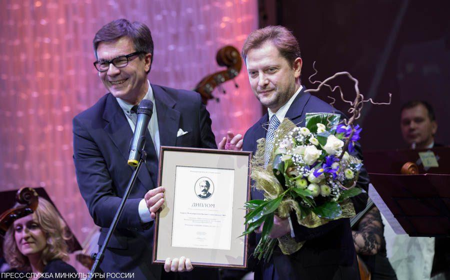 Церемония вручения 18 театральной премия имени Станиславского прошла в Москве.