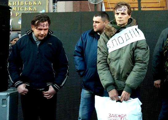Донецких воров приговорили к позорному шествию по Евромайдану