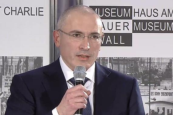 Законно ли «закрыли» Ходорковского, разберется Верховный суд
