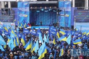 Украина: В Киеве проходит митинг в поддержку президента Виктора Януковича, на «Евромайдане» поют «Витя, чао!»