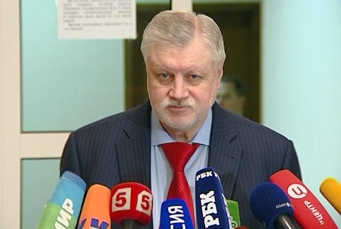 Сергей Миронов: Мы против нынешней пенсионной реформы