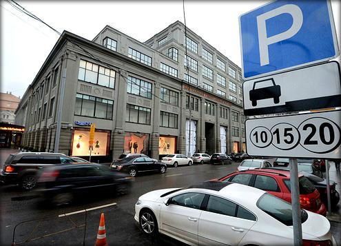 Москвичам даруют бесплатную парковку в выходные