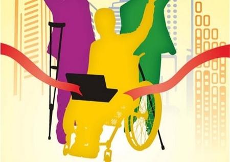 На трудоустройство инвалидов выделят 4 млрд рублей