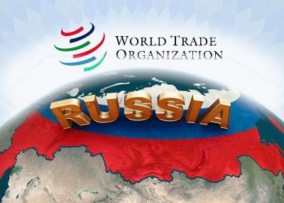 Путин ждет положительных результатов от вступления в ВТО
