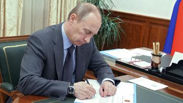 Путин «выписал» рецепт правительству: выполнить указы президента