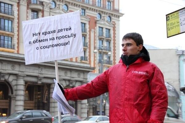 В России проходят пикеты против социального законопроекта