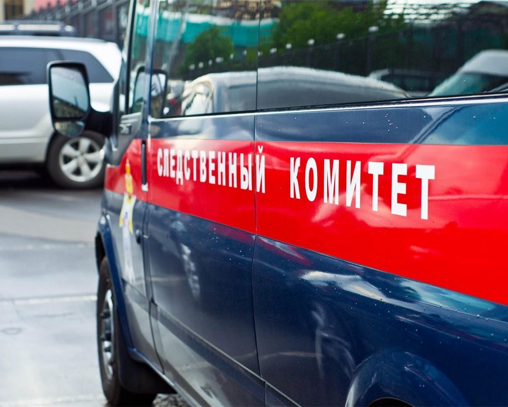 Сотрудница Свердловского УФАС задержана за взятку