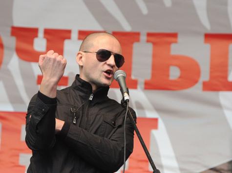 Сергея Удальцова и Леонида Развозжаева готовы судить