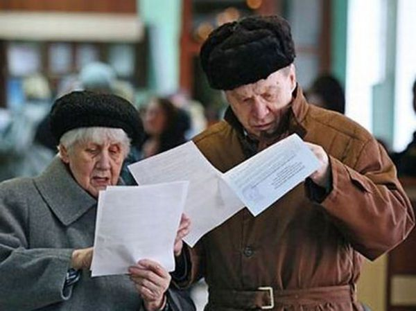 Пенсионная реформа: суть и критика