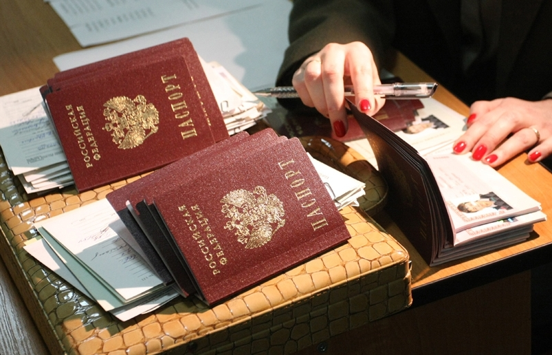 В Госдуме рассмотрели законопроект об условиях регистрации