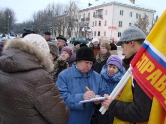 В Смоленской области справороссы вышли на митинг против бездействия местных чиновников