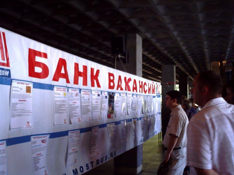 За ноябрь безработица в России выросла