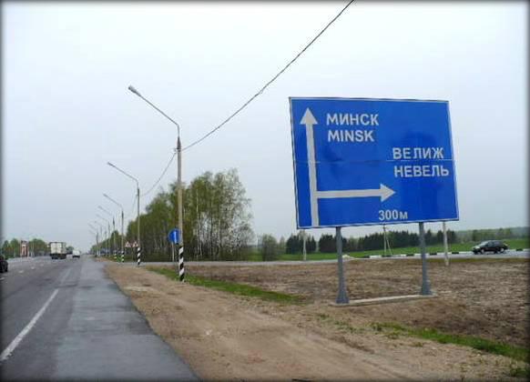 Выезд на МКАД с трассы Москва-Минск станет платным