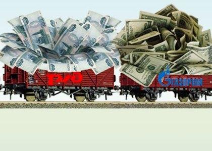 Замораживание тарифов заставило монополии сократить расходы. Инвестиционные...